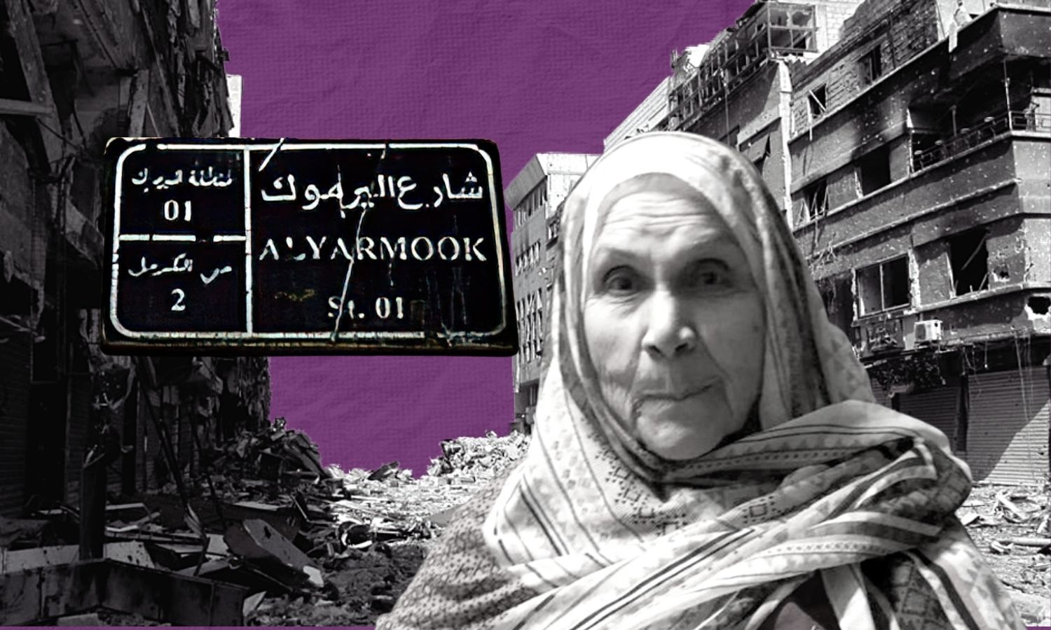 A displaced woman from the Yarmouk camp to the south of the Syrian capital Damascus with destroyed buildings behind her. A street name sign could also be seen with the name of Yarmouk Street, one of the Yarmouk camp streets (edited by Enab Baladi)