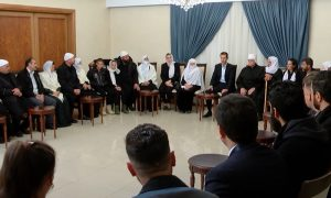 A meeting between the head of the Syrian regime Bashar al-Assad and dignitaries from As-Suwayda - 13 November 2018 (the Syrian Presidency)