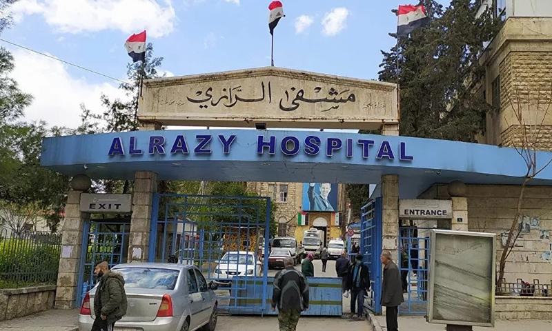 Al-Razi Hospital in the city of Aleppo (Sputnik)
