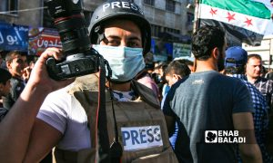 A protest against the repeated attacks by military forces on journalists and photographers in northern Syria - 10 June 2020 (Enab Baladi / Yousef Ghuraibi)