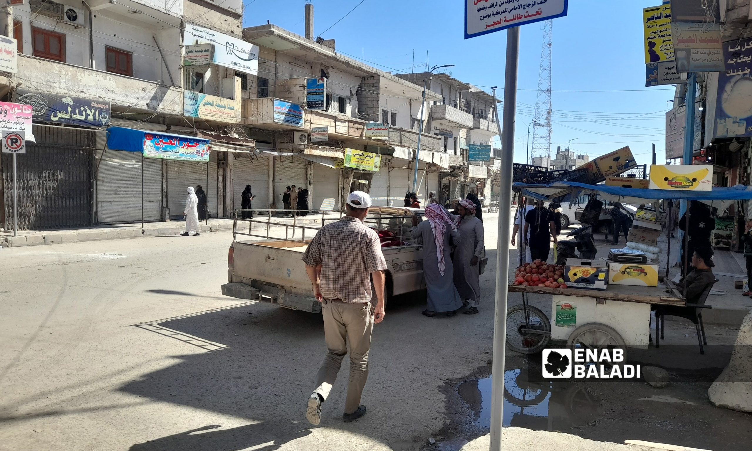 Markets and shops closed temporarily due to the total lockdown imposed by the Autonomous Administration- 27 September 2021 (Enab Baladi-Husam al-Omar)