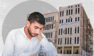 Edited by Enab Baladi