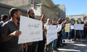 Teachers in Azaz city of Aleppo countryside holding a protest because of low pay - 21 October 2021 (Enab Baladi / Walid Othman)