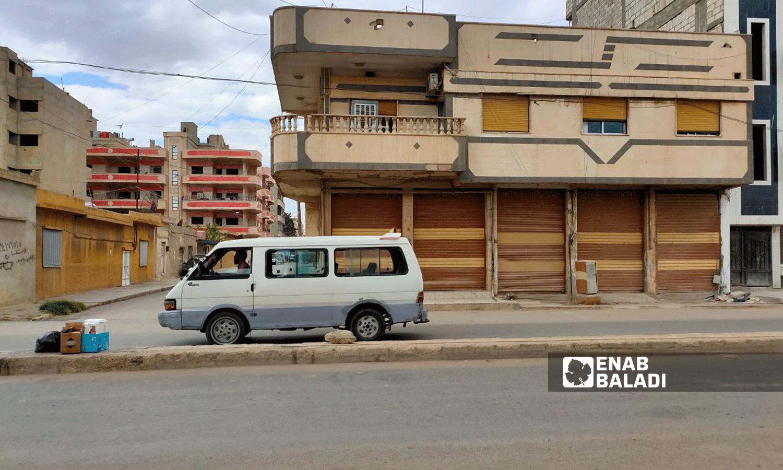 A residential building in the Corniche Street in Qamishli city, northeastern Syria - 24 September 2021 (Enab Baladi - Majd al-Salem)